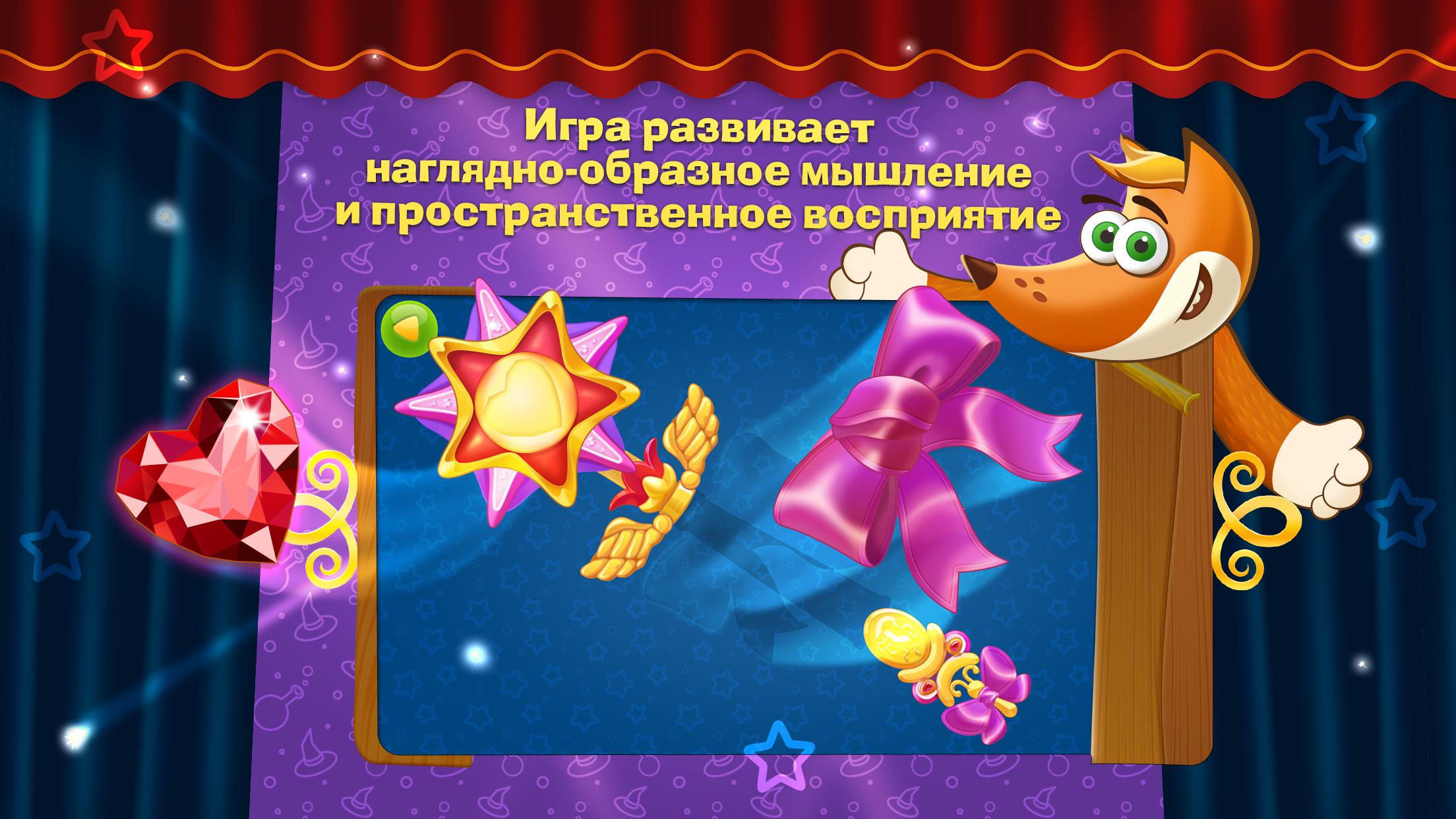 2208x1242_2_ru