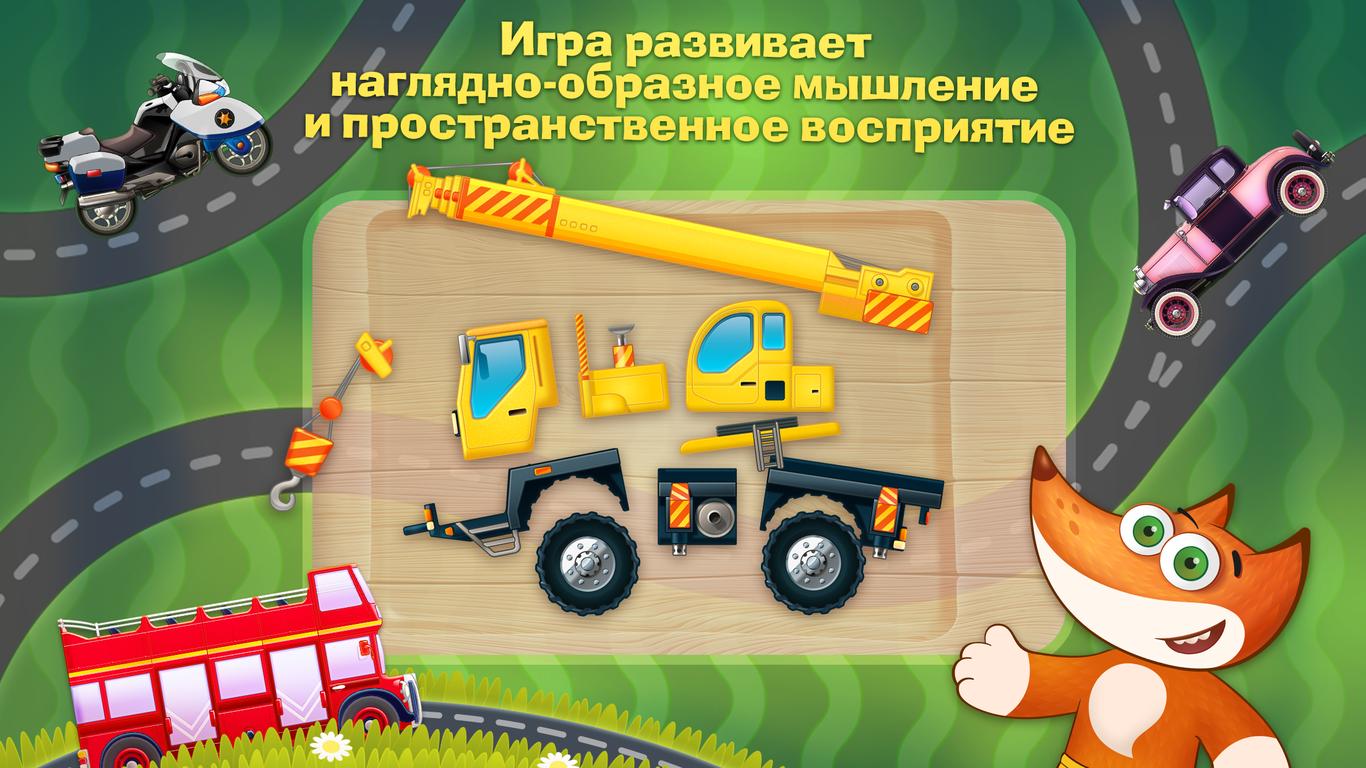 ru_3_2208x1242